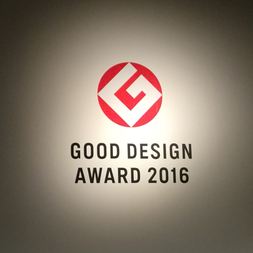Yd takes on the good design awards 2016 in japan yanko for Milano design award 2016
