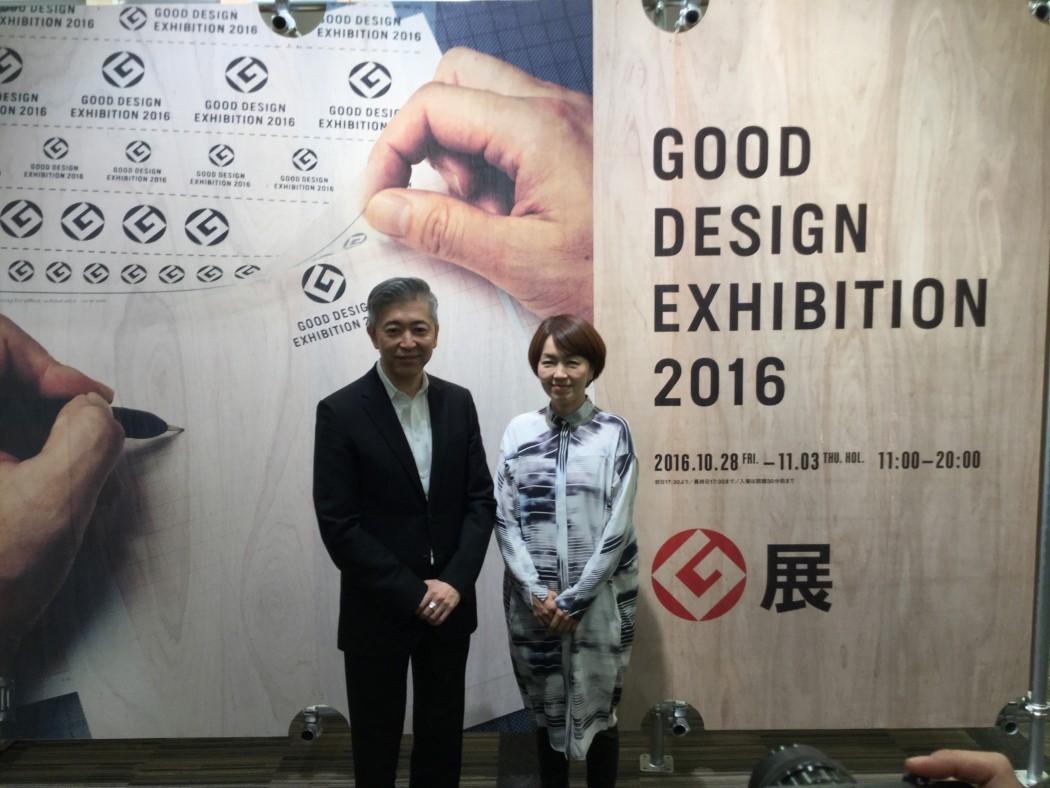 good_design_awards_2016_10