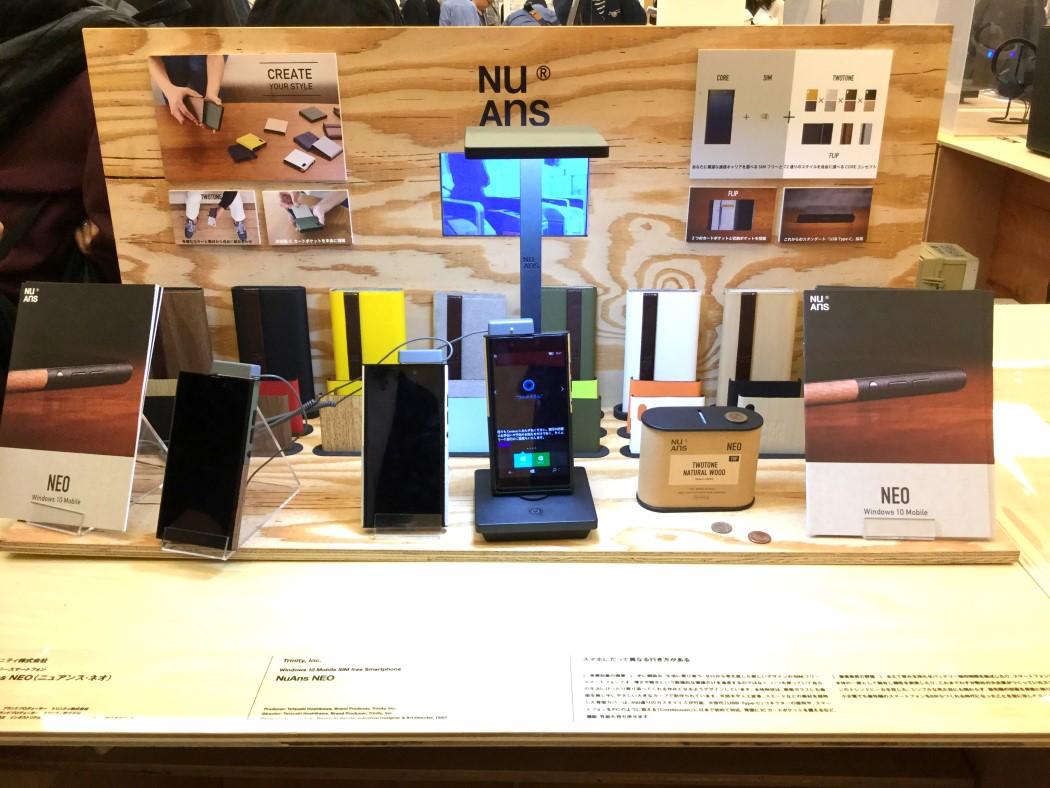 good_design_awards_2016_15