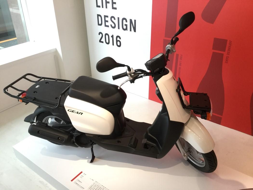 good_design_awards_2016_25