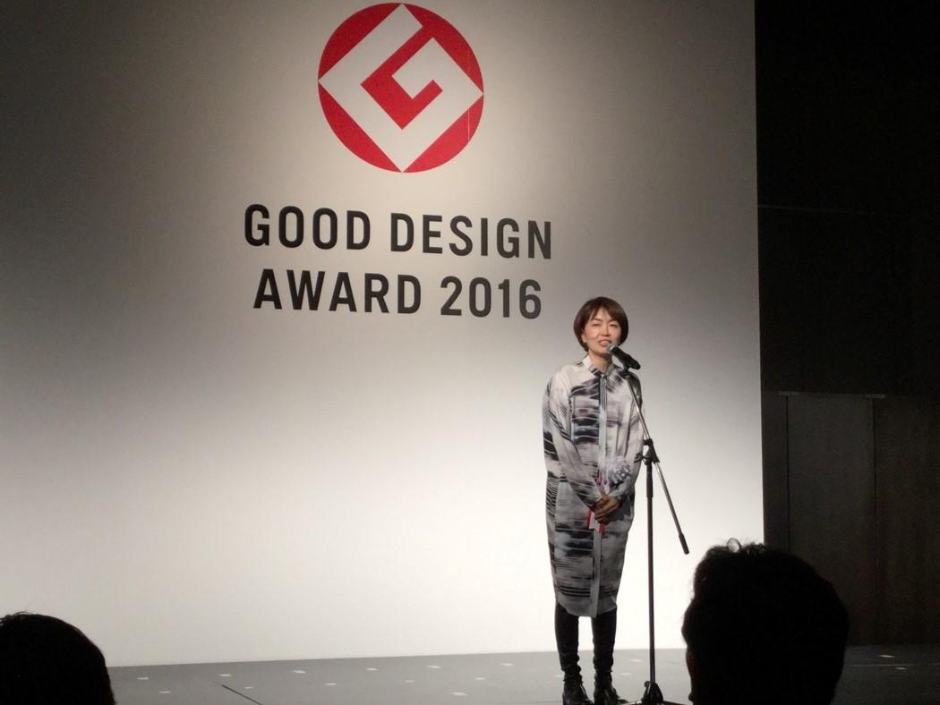 good_design_awards_2016_3