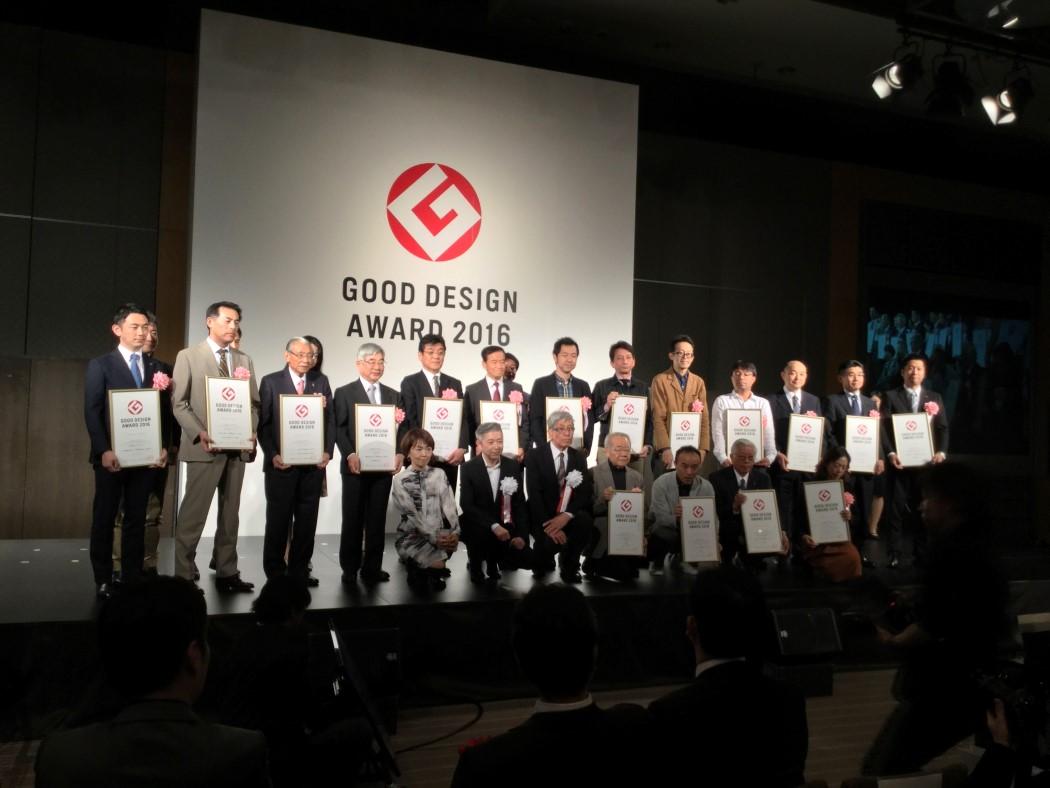 good_design_awards_2016_4