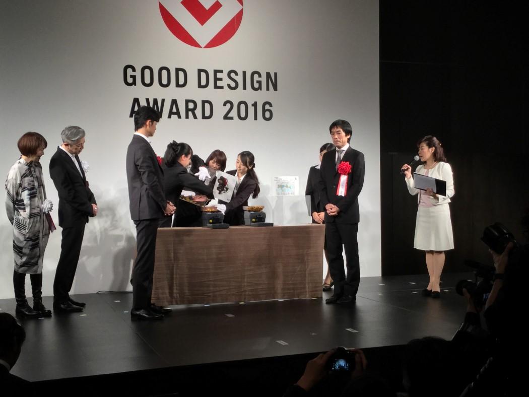 good_design_awards_2016_7
