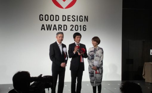 good_design_awards_2016_8