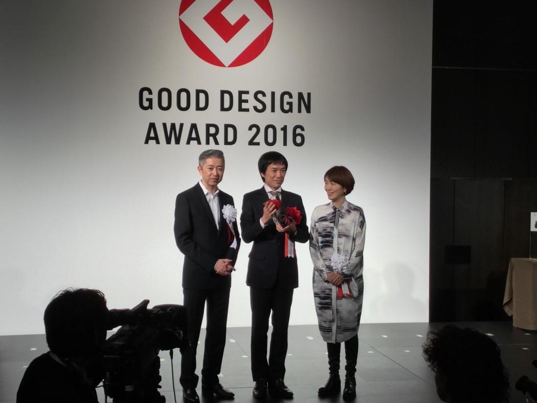 good_design_awards_2016_8