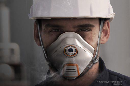firemask_01