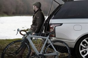 Go Beyond with the Land Rover Bike