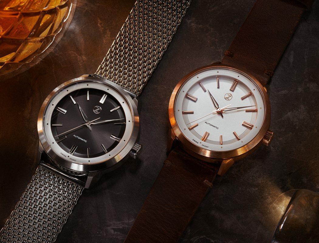 zelos_watch_10