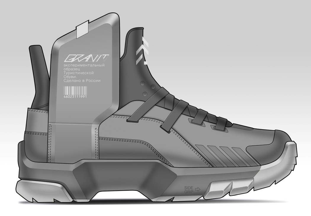 biomech_sneakers_5