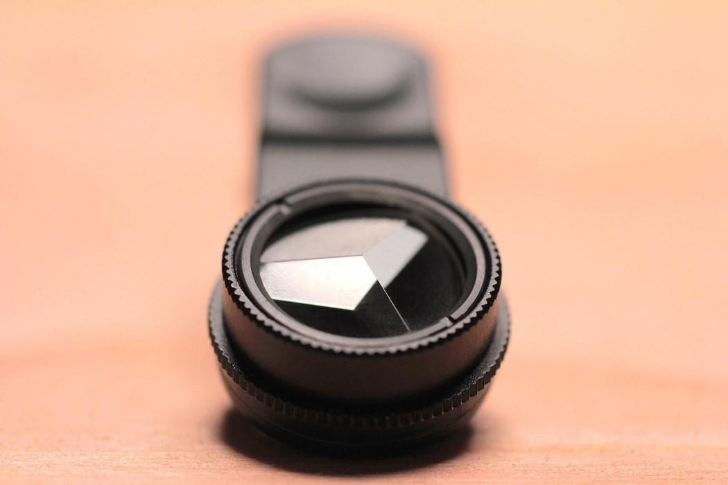 pryzm_lens_1