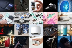 Most Buzzed Designs of June 2017