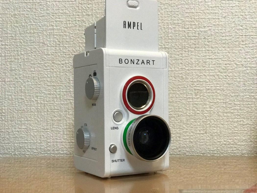 bonzart_ampel_5