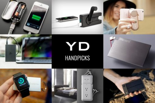 yd_handpicks_powerbank