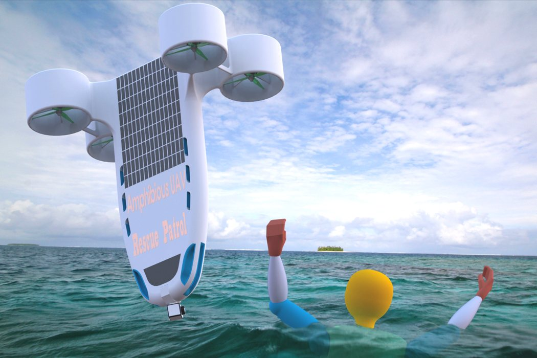 amphibious_lifeguard_uav_5