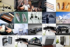 Most Buzzed Designs of October 2017
