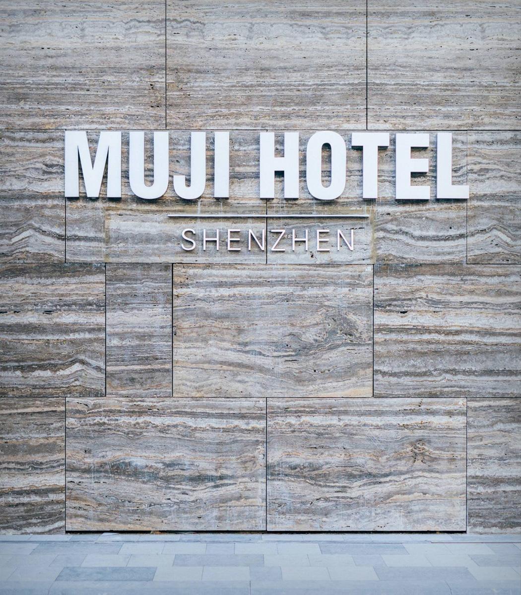 muji_hotel_01