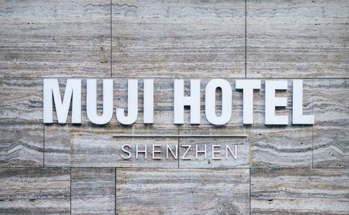 muji_hotel_layout