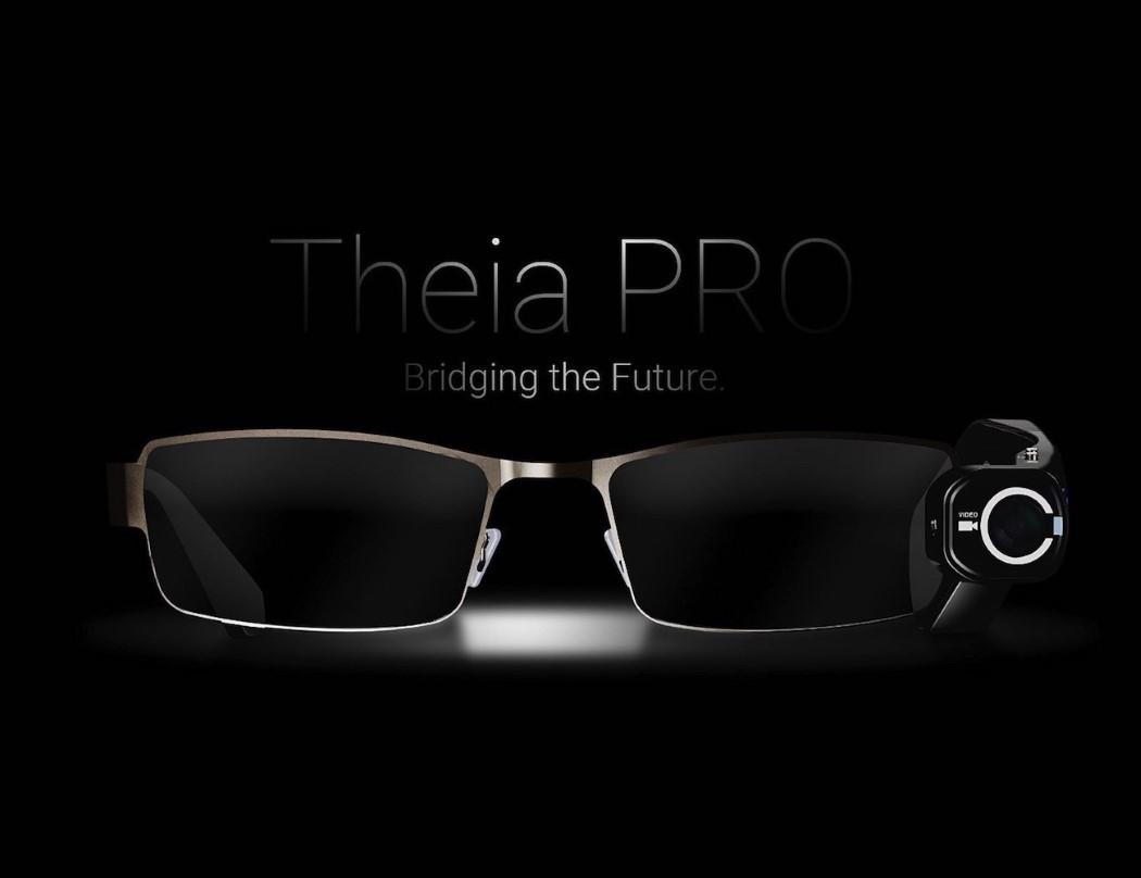 theia_pro_4
