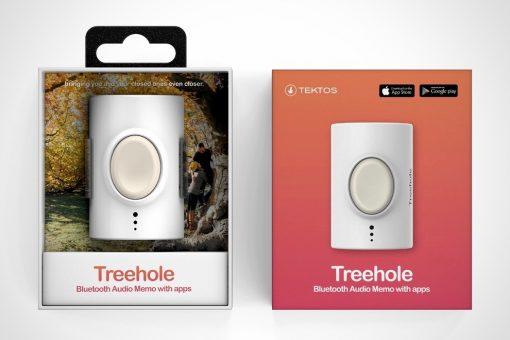 treehole_layout
