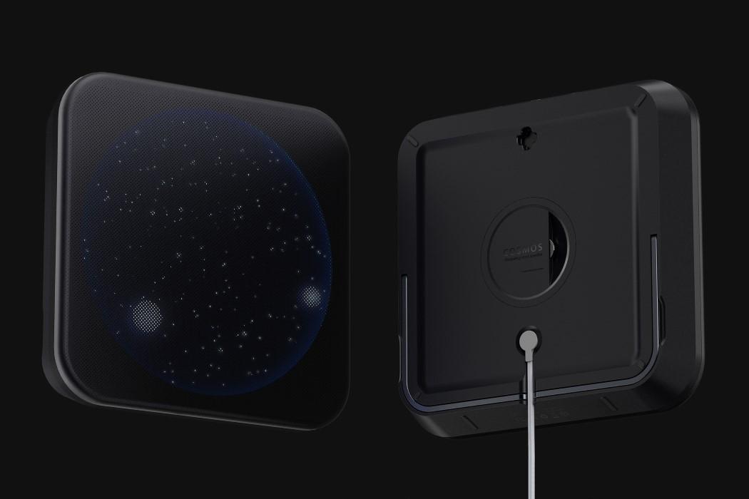 cosmos_speaker_3
