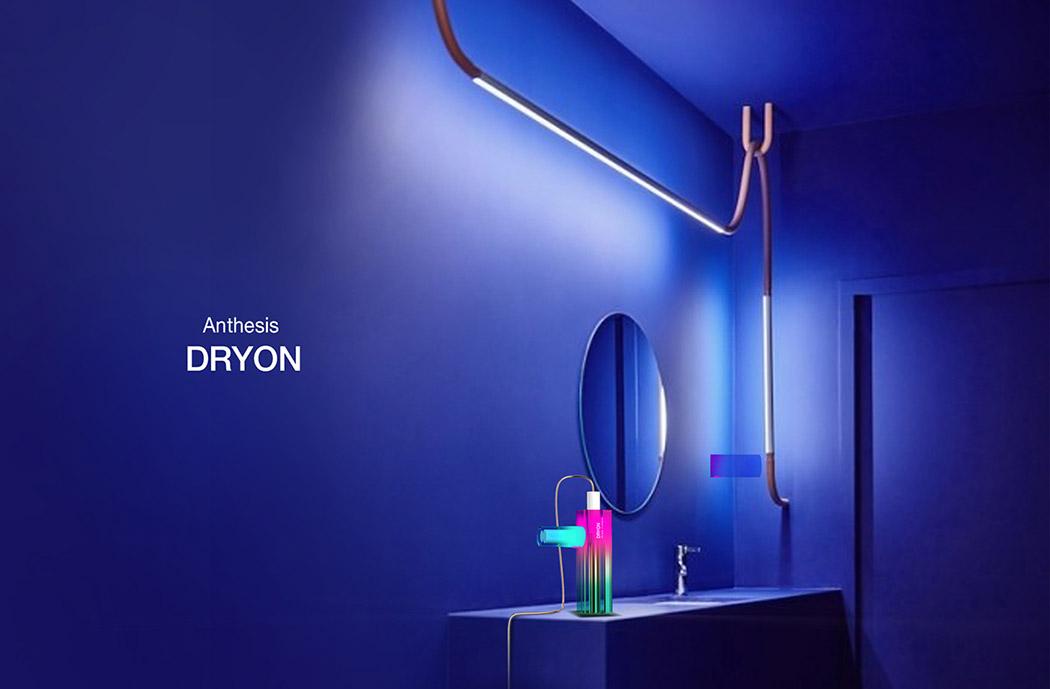 dryon_02