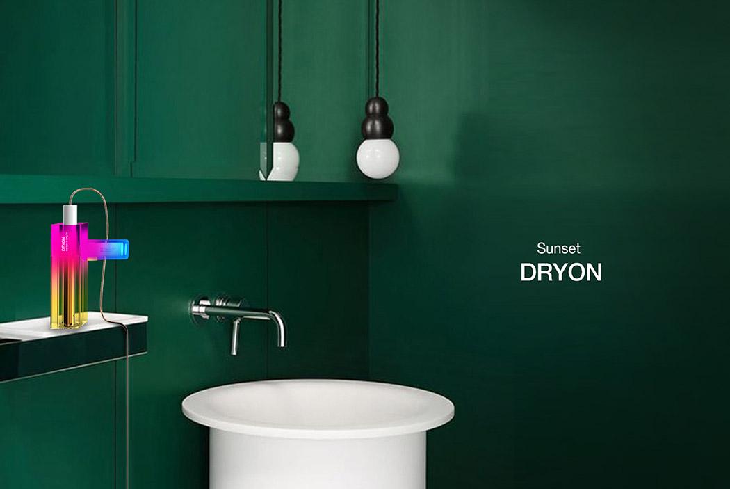 dryon_04