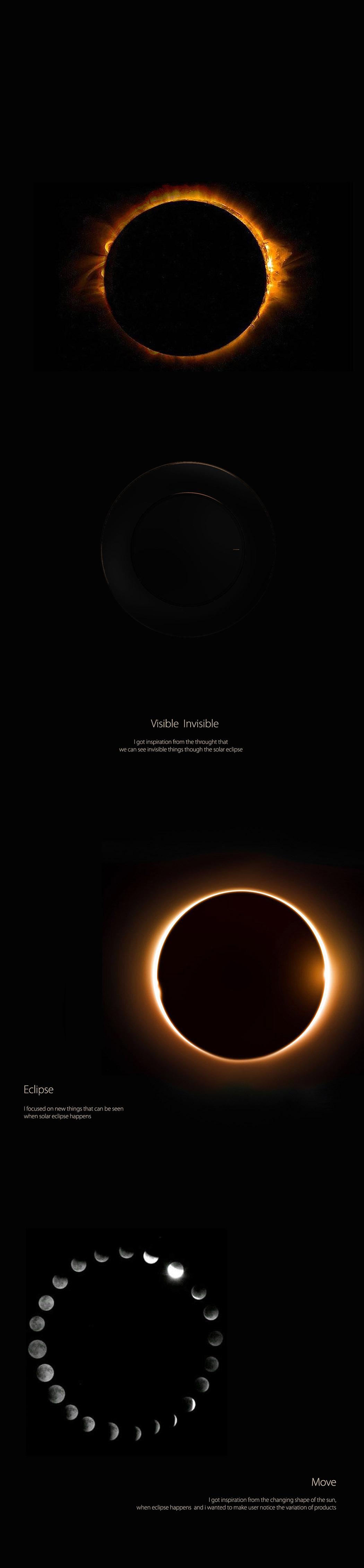inclipse_14