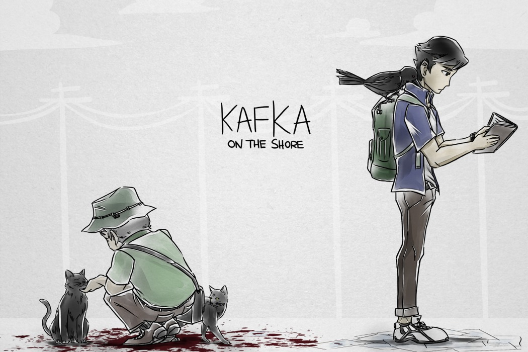 kafka_light_01