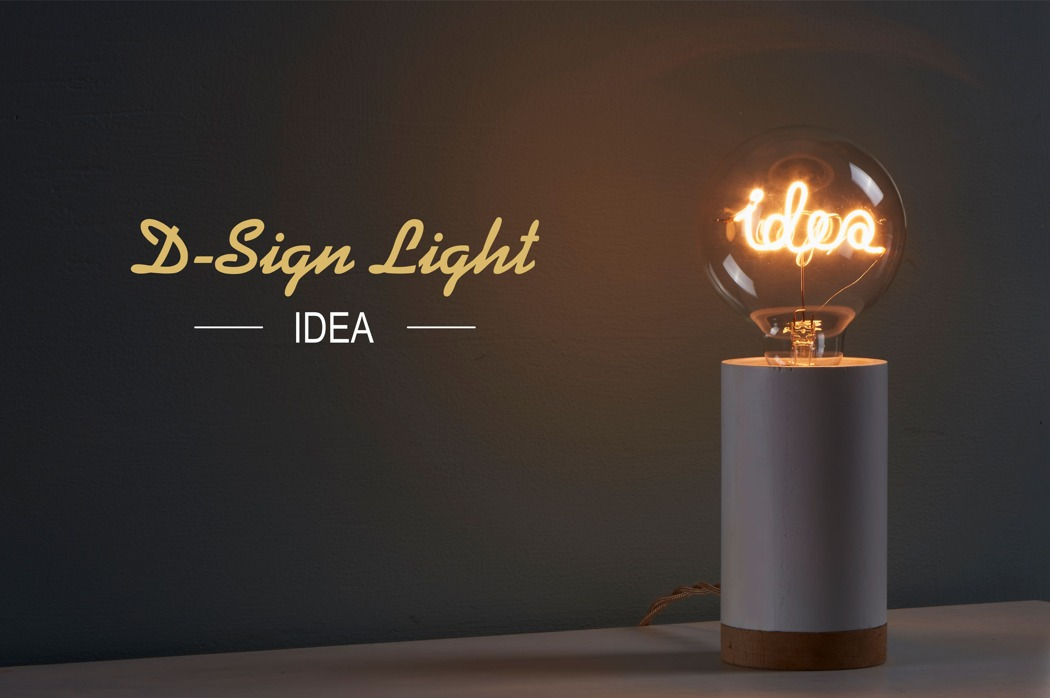 design_light_05