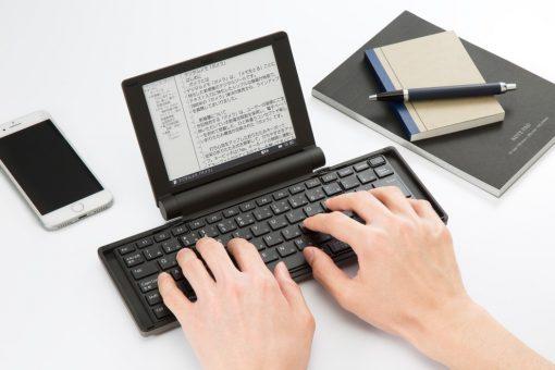 pomera_pocket_typewriter_layout