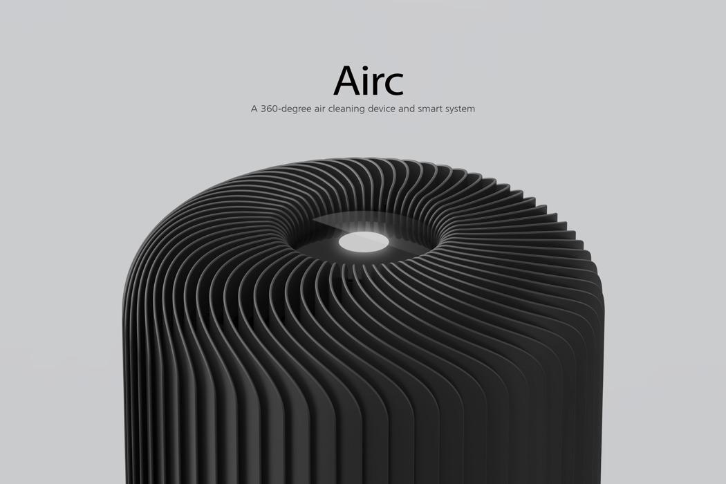 airc_air_purifier_layout
