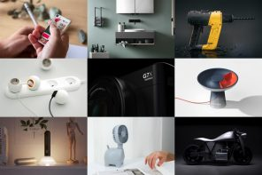 Most Buzzed Designs of June 2018