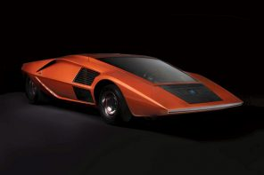 Concept Cars That Never Made It: Vol. 1
