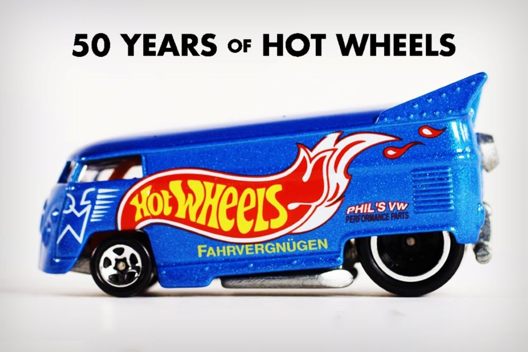 50_years_hot_wheels_layout