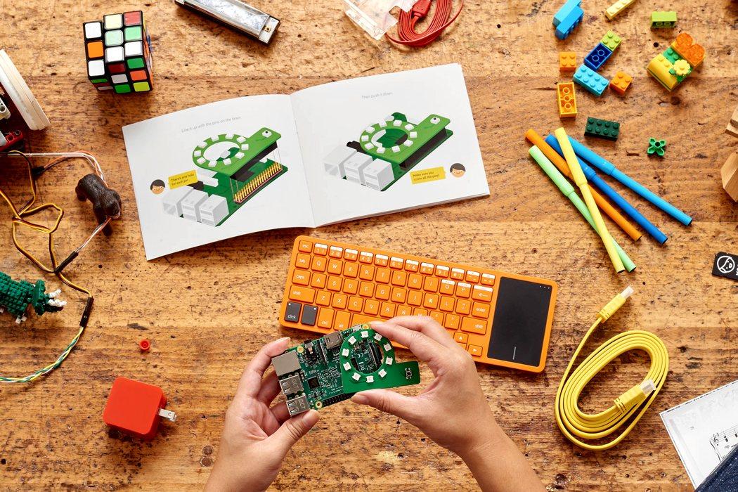 kano_computer_layout
