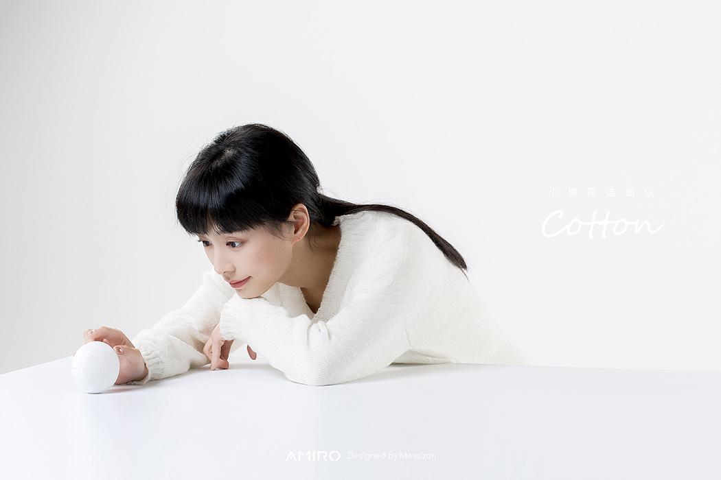 amiro_03