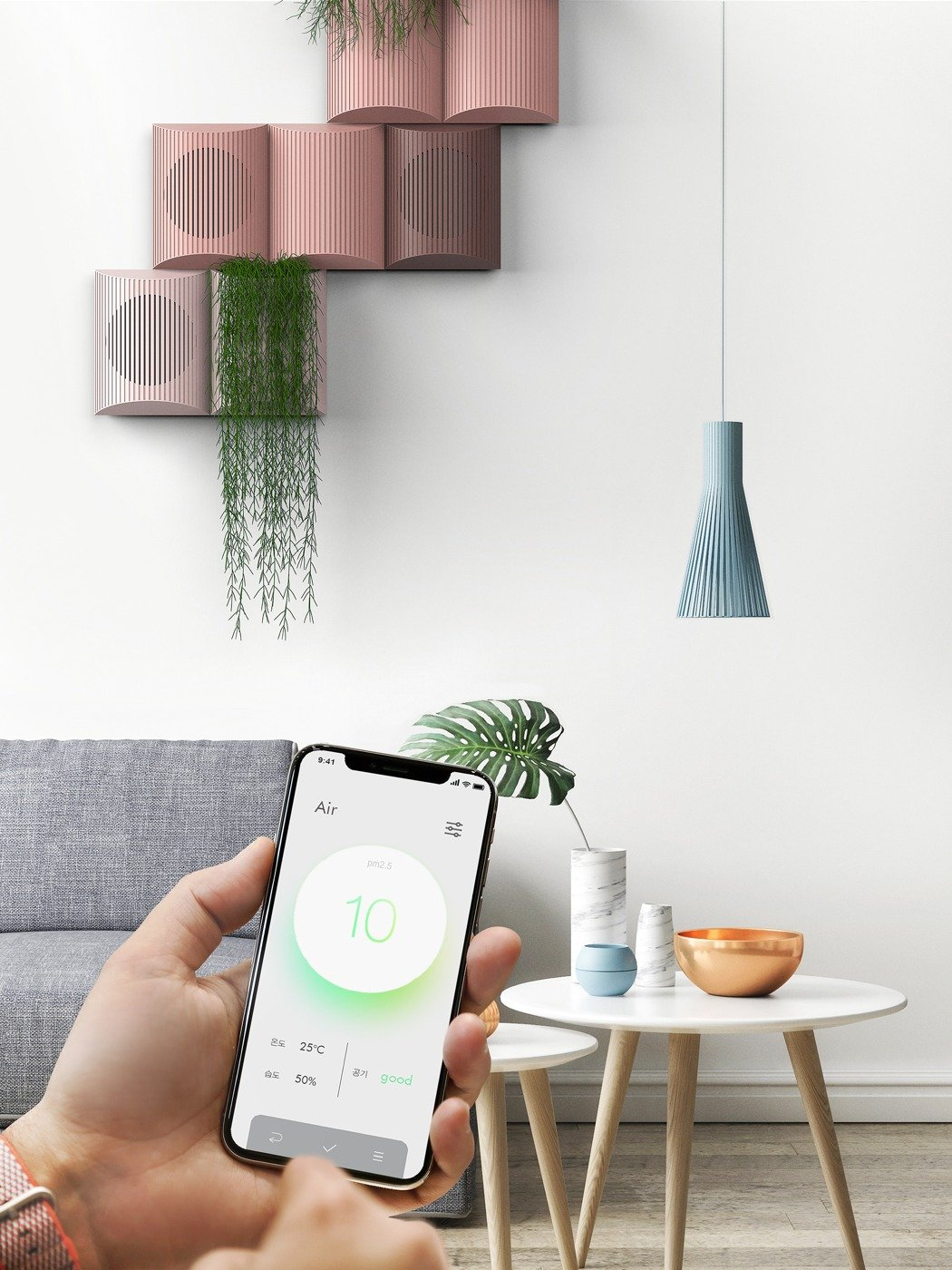 greenery_air_purifier_08