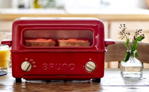bruno_toaster_oven_1