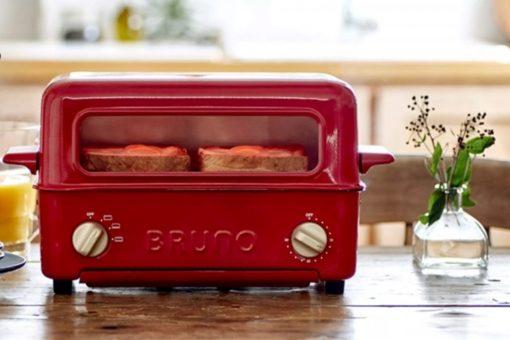 bruno_toaster_oven_1