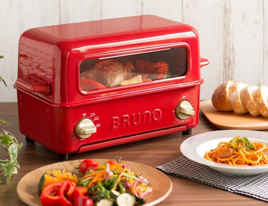 bruno_toaster_oven_2