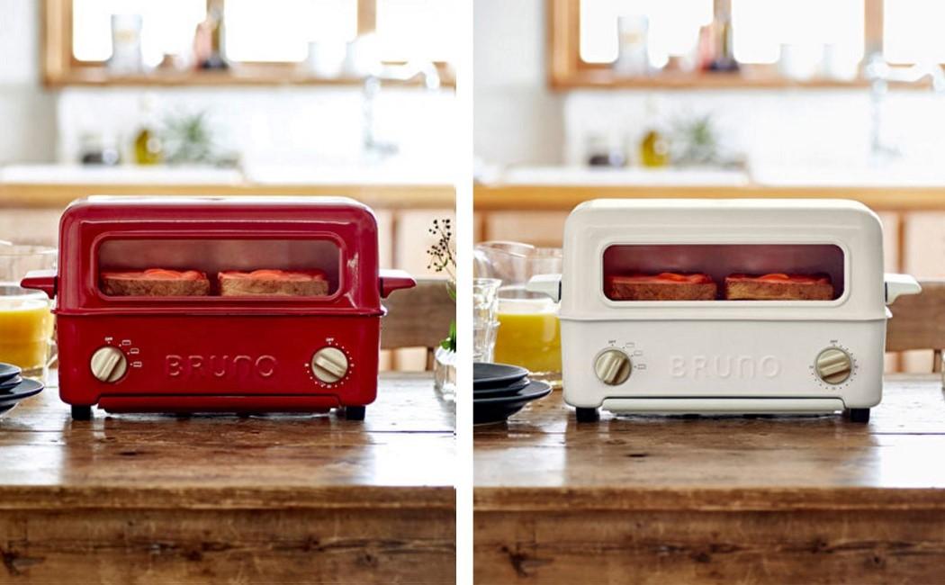 bruno_toaster_oven_4
