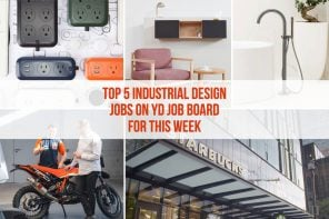 Top 5 Industrial Design jobs for this week