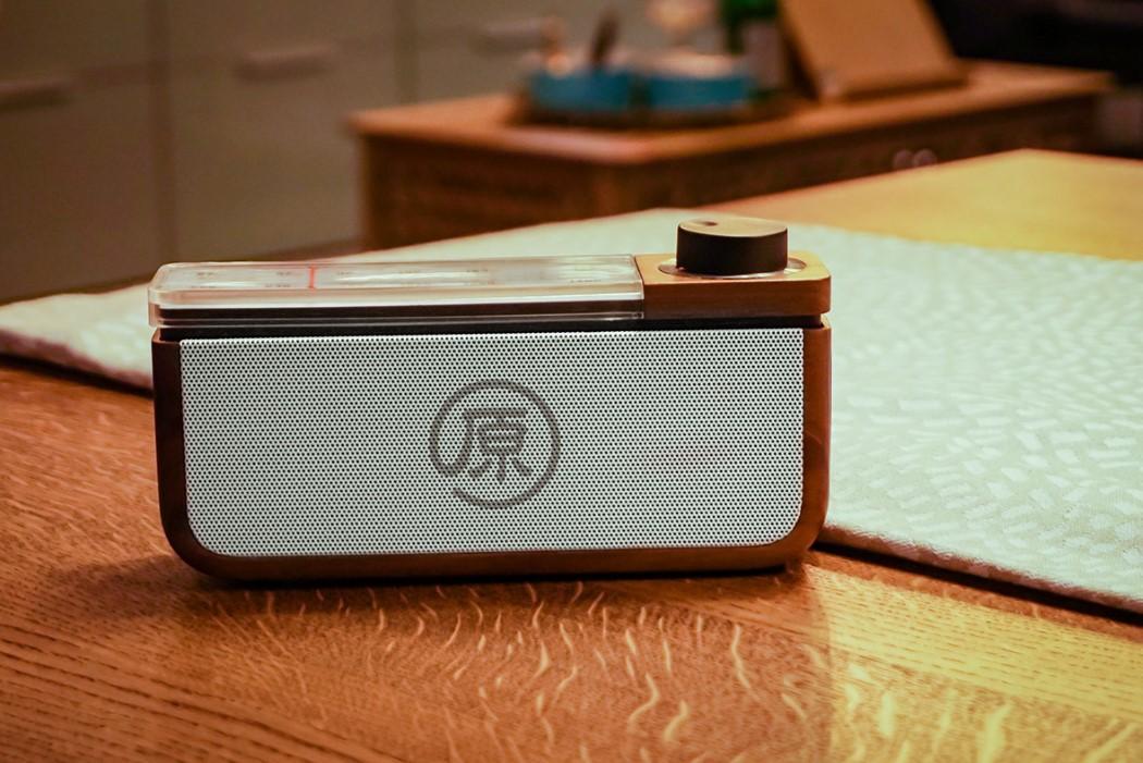 radio_speaker_1