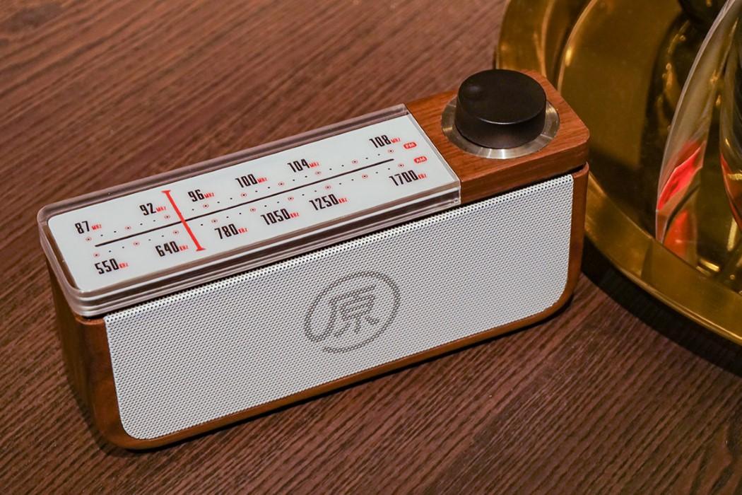 radio_speaker_2