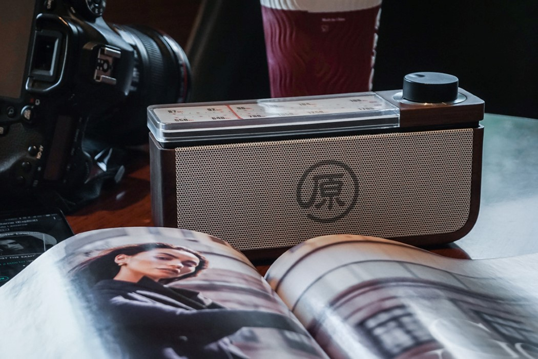 radio_speaker_4