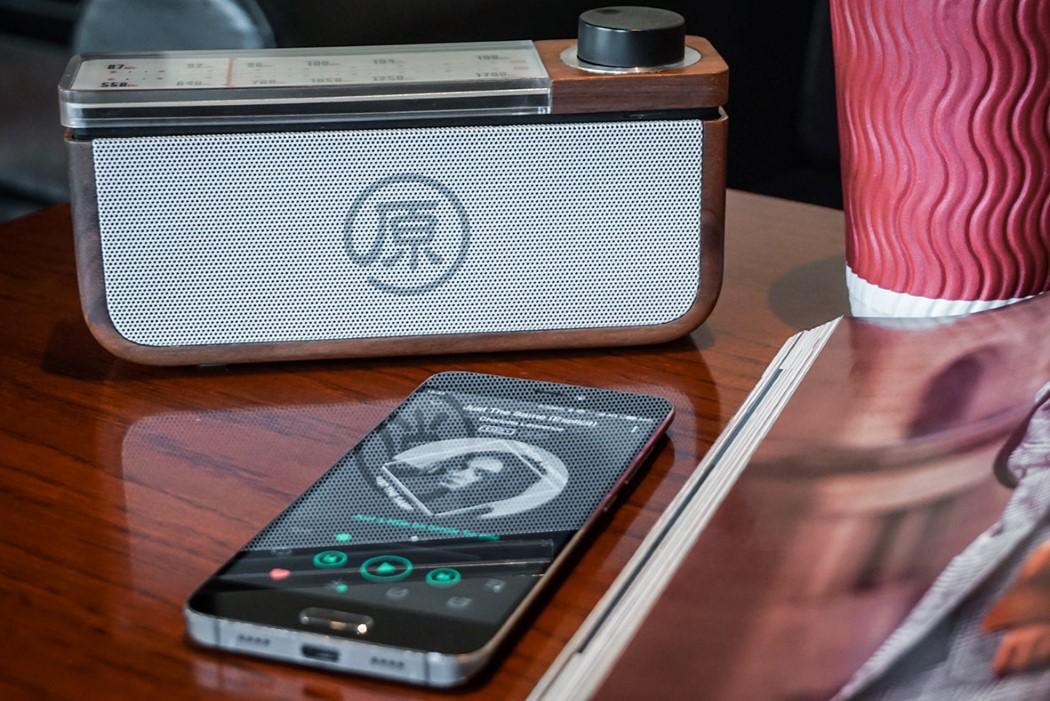 radio_speaker_7