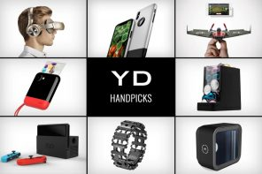 The YD Black Friday Wishlist: Cool Products, Cool Deals!
