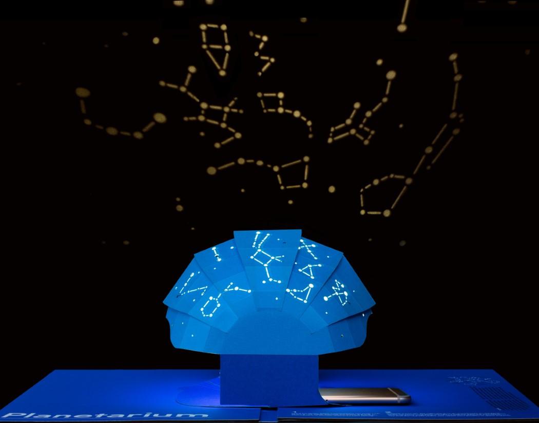this_book_is_a_planetarium_3