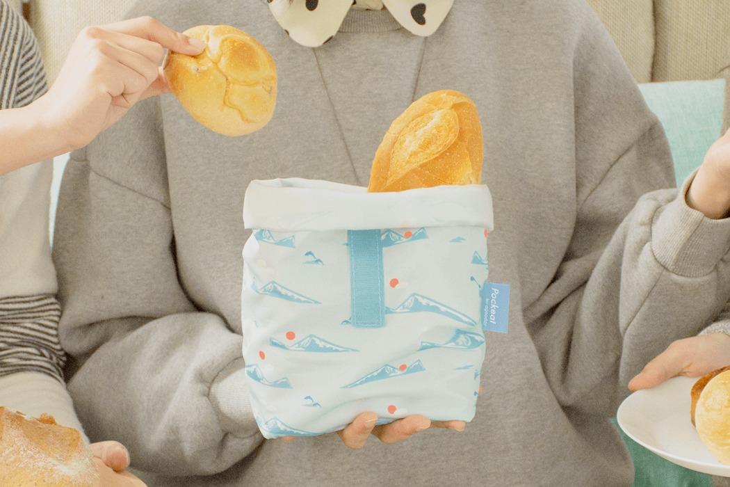 pockeat_reusable_food_bag_02