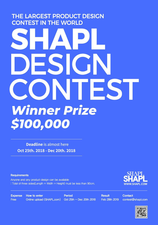 shapl_design_contest_02